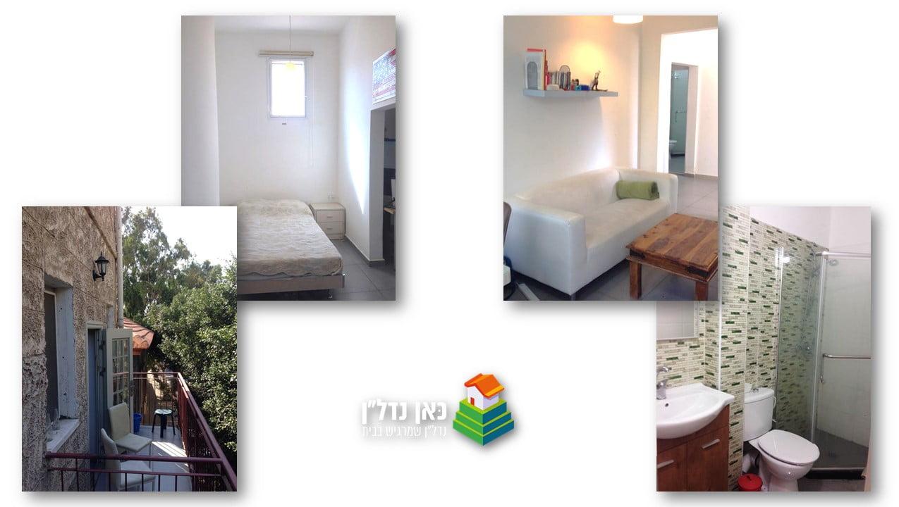 דירת חדר וחצי עם מרפסת קטנה