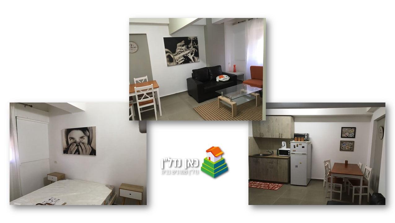 דירת 2 חדרים ליחיד/זוג