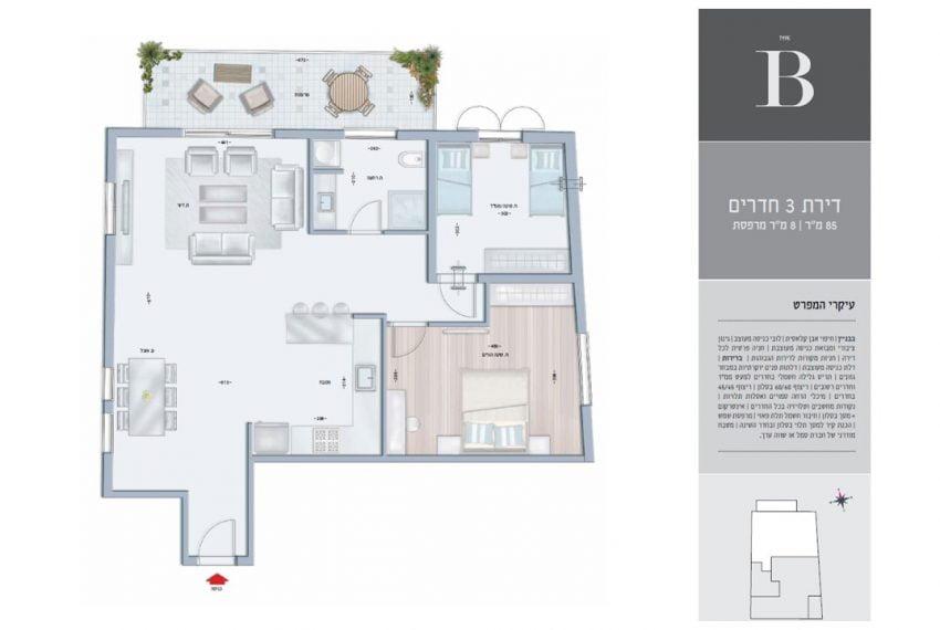 דירת 3 חדרים מאיר מערב